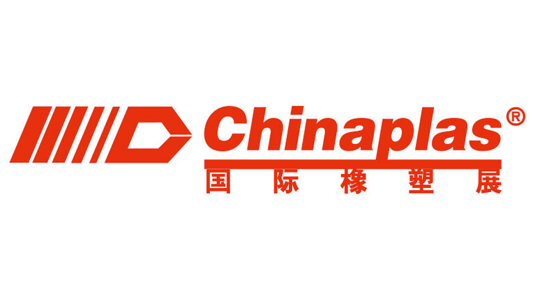 Logo des Chinaplas Events